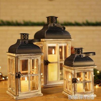 北歐復古實木蠟燭燭臺防風路引風燈灰浪漫庭院創意家居擺件裝飾品 MKS