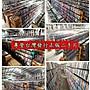影音大批發-U00-343-二手DVD【太平輪 亂世浮生+驚濤摯愛】-套裝電影