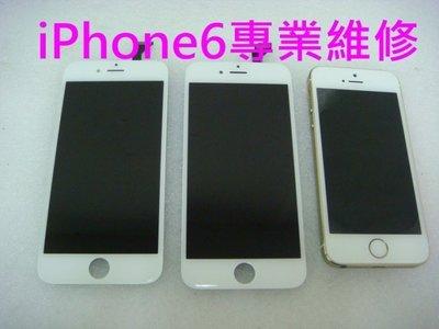 IPHONE維修中心Apple IPhone 6 6+ 6S PLUS 原廠 螢幕 玻璃破裂 更換玻璃 面板維修 I6S