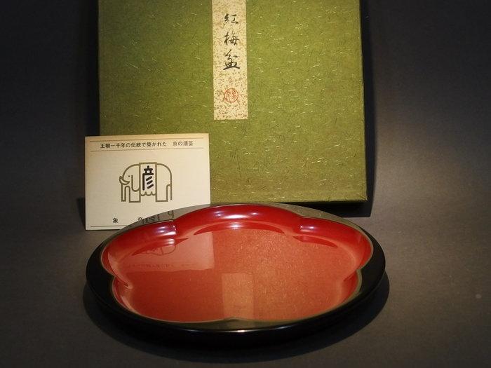 ☆清沁苑☆//特價品出清//日本茶道具~銘:象彥 木製 紅梅盤 菓子器 小茶盤~d588