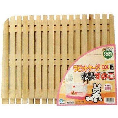 ☆米可多寵物精品☆日本MARUKAN天然木製兔籠專用底網MR-303 /底板(適用MR-312 MR-313)