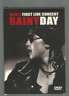 RAIN首場演唱會Rainy Day全紀錄 2DVD + CD