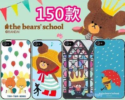 小熊學校 手機殼 HTC 610 626 820 810 826 M7 M8 M9 E8 E9+ EYE 蝴蝶機