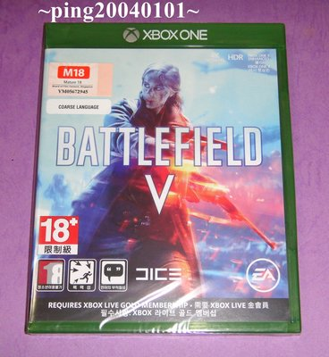 ☆小瓶子玩具坊☆XBOX ONE全新未拆封原裝片--戰地風雲 5 《Battlefield V》中文版
