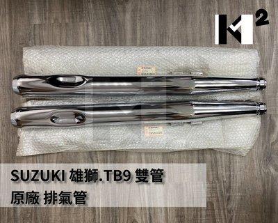 材料王*【珍藏品】SUZUKI 雄獅.TB9 雙管 原廠 排氣管.排氣管組(整組販售)