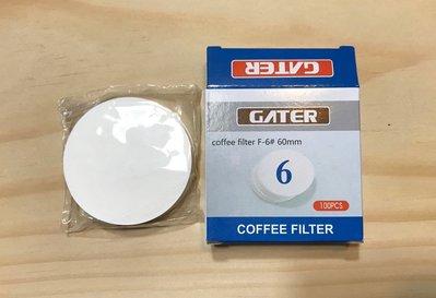 丸型濾紙6號 直徑60mm 1盒100枚愛樂壓 摩卡壺 冰滴 越南滴滴壺 咖啡過濾紙 漂白 苗栗縣