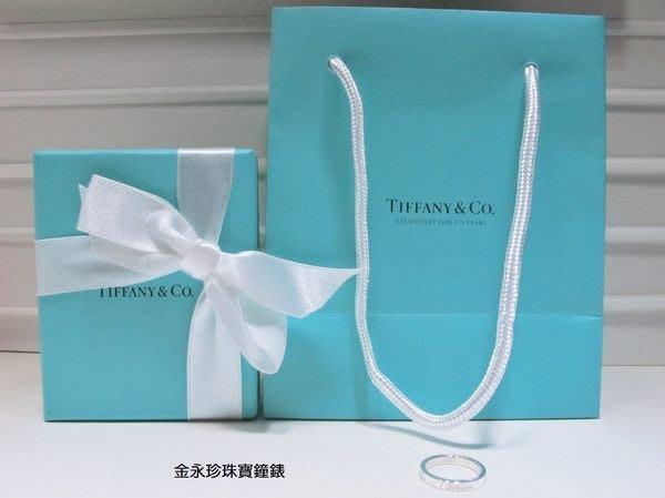 金永珍珠寶鐘錶*Tiffany & Co Tiffany戒指 經典I love u系列 戒指 量極少 情人節 禮物 *