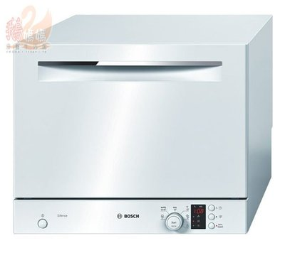 【停產中】德國BOSCH-博世☆SKS60E02EU☆6人份桌上型獨立式洗碗機☆加強烘乾☆合購送好禮