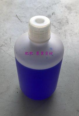 【肥肥】藍寶殺藻殺菌劑 500g 純螯合銅(EDTA-Cu)調製 Cu含量3% 水族 除藻 殺菌 水產養殖 水質控管 。