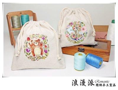 浪漫派飾品 H26 森林系 熊熊、船錨 兩款  環保袋 收納包 迷你束口袋