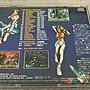 NEOGEO 夢工房  BLAZING  STAR  死亡之星二代 日本正版CD  二手品  可議價  免運費