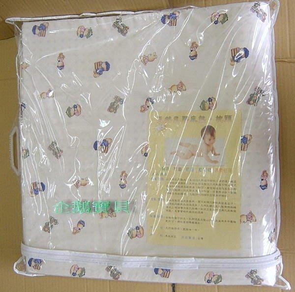 @企鵝寶貝二館@100%純天然乳膠床墊~嬰兒床床墊~台灣製~蜂巢式*1+布套*1