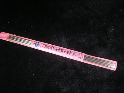 乖乖@賣場~高級空心不銹鋼毛衣針~長約~25公分直徑約2.5mm~( 4隻)