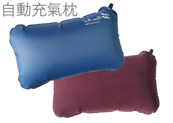 丹大戶外用品 高級自動充氣枕頭 附枕頭收納袋攜帶方便 登山/露營/方便枕 高級發泡棉PI103