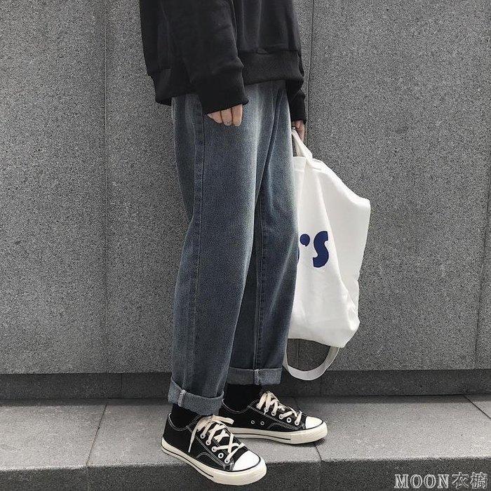 秋冬新款chic潮男直筒牛仔褲韓版潮流寬鬆長褲港風男褲子