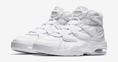 NIKE AIR MAX 2 UPTEMPO 94 全白 復古 氣墊 籃球鞋 高筒 運動 922934 100 YTS