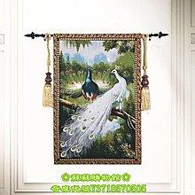 ❀蘇蘇購物館布藝軟裝掛毯 壁毯 裝飾掛畫 歐式新中式 客廳玄關餐廳 新品-孔雀