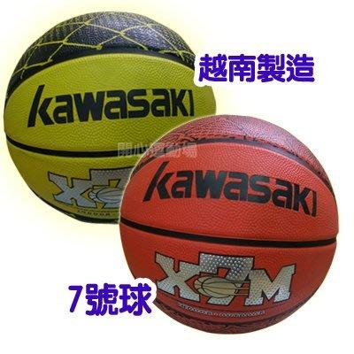 開心運動場-kawasaki  酷炫 標準7號 籃球