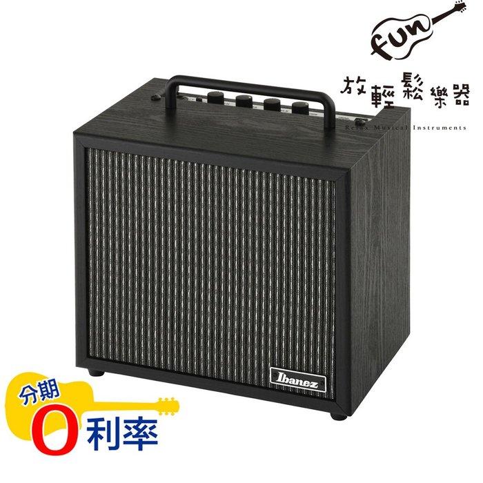『放輕鬆樂器』全館免運費!Ibanez IBZ10G V2 電吉他音箱 10瓦 小音箱