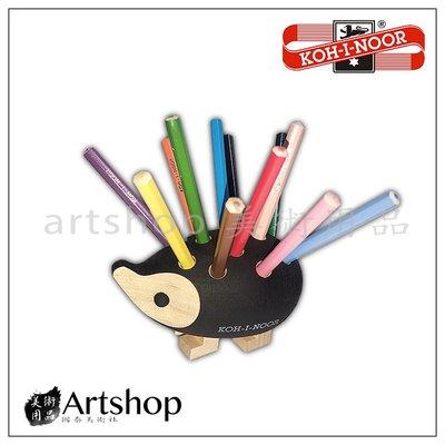 【Artshop美術用品】捷克 KOH-I-NOOR 9960S 原木小刺蝟造型 彩色鉛筆組(小)