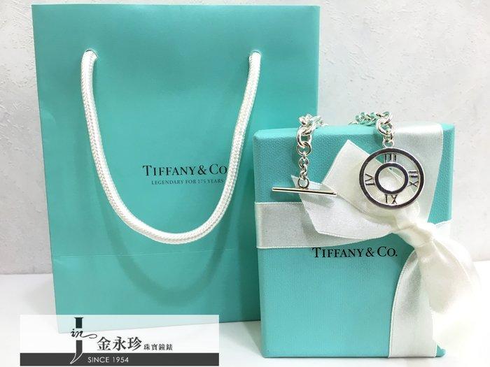 【金永珍珠寶鐘錶】實體店面* Tiffany&Co Tiffany 原廠真品 量極少 羅馬T扣手鍊 超經典*
