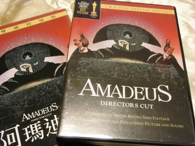 Amadeus阿瑪迪斯(莫札特傳) 米洛斯福曼(飛越杜鵑窩 月亮上的男人 毛髮)導 奧斯卡最佳影片 雙碟版2DVD