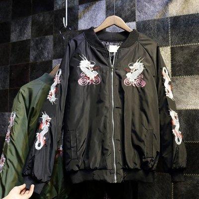 Qmi 原宿街頭龍刺繡寬鬆百搭立領棒球服夾克外套M~XL