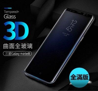 全 滿版 真 3D 全玻璃 曲面 S10 滿版螢幕 保護貼 玻璃貼 全屏防爆 滿版 S10玻璃貼保護貼