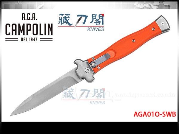 《藏刀閣》A.G.A.Campolin-(ZERO)零系列-橘色G10柄刺刀型石洗刃彈簧刀
