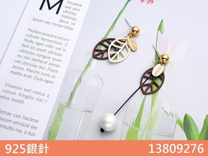 《純銀》葉子🍃不對稱銀針耳環交換禮物/情人節/紀念日/聖誕/定情/跨年