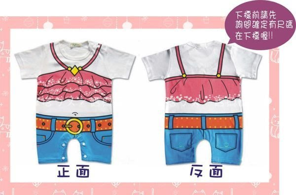 【達搭ㄅㄨˊ寶貝屋】日單全棉女多款造型連身衣/兔裝/連身褲☆最後一件出清