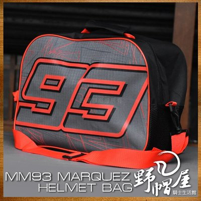 《野帽屋》Marc Marquez 馬奎斯 MotoGp 原廠正品 93字樣 安全帽袋 可側背 可手提 MM93