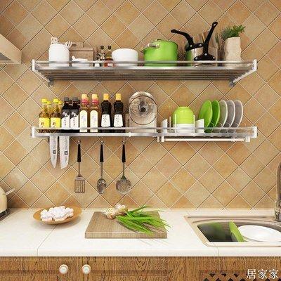 精選 不銹鋼廚房置物架壁掛件墻上調料架子碗碟瀝水架濾水鍋架調味品架