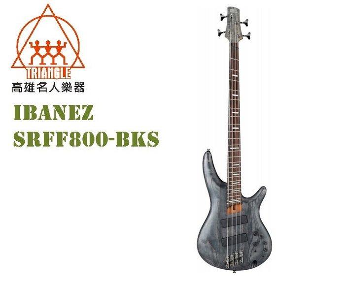 【IBANEZ旗艦店@高雄名人樂器】IBANEZ SRFF800-BKS 電貝斯 Bass SRFF800 扇型指板