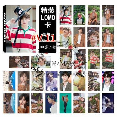 【首爾小情歌】BTS 防彈少年團 v 個人款#11 卡片 LOMO 小卡組 30張