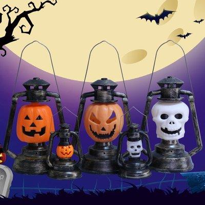 萬聖節裝飾品萬聖節手提煤油燈 骷髏煤油燈南瓜煤油燈 鏤空煤油燈
