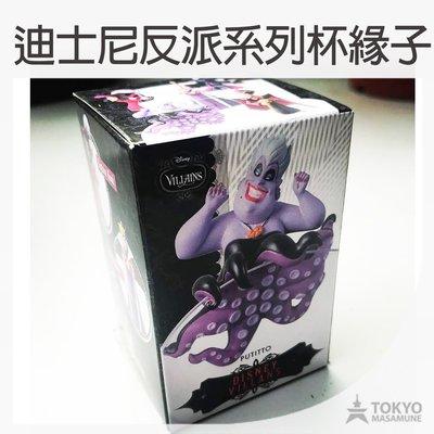 【東京正宗】 PUTITTO 迪士尼 反派角色系列 杯緣子 盒玩 扭蛋 公仔 全5種 隨機出貨 不挑款