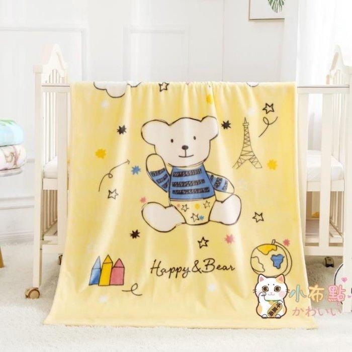 嬰兒毛毯秋冬新生兒童加厚小毛毯子四季寶寶珊瑚絨蓋毯云毯被子