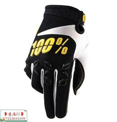№1埰渱島′ 潮新款MOTO GP摩托車防護手套防滑越野騎行手套山地車騎士速降手套HG781