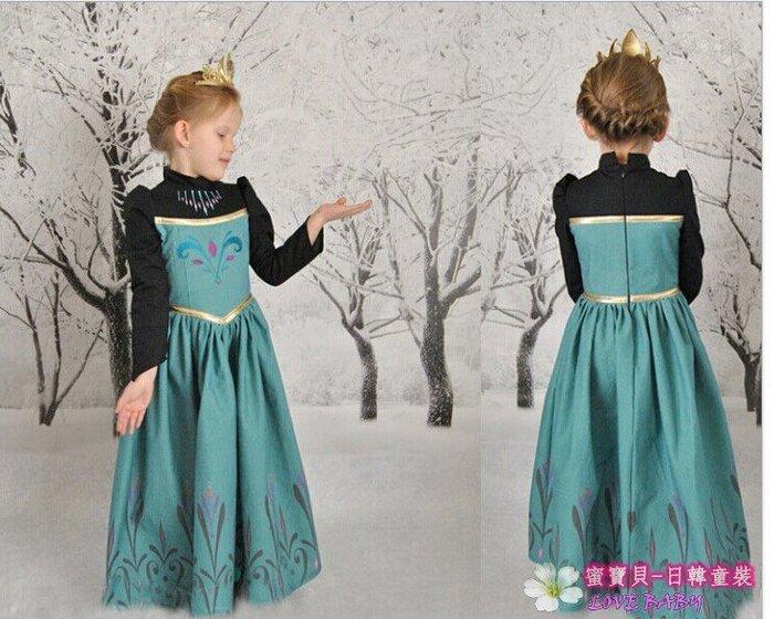 *蜜寶貝冰雪奇緣中大女童 公主裙禮服裙100-150CM-洋裝  8217萬聖節-0019