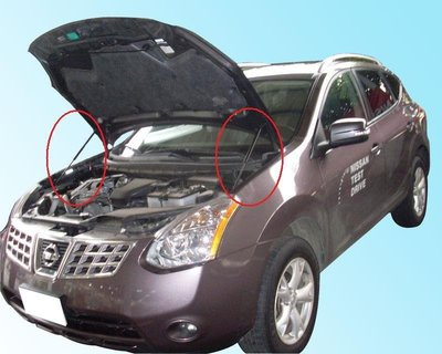 [翌迪]車身部品 NISSAN / ROGUE 引擎蓋 氮氣頂桿 . 撐桿