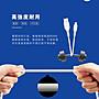 My Style 6A 快速充電線 傳輸線 2米※iPhone Lightning/Micro USB/Type C
