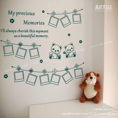 阿布屋壁貼》小熊相框S‧窗貼 民宿居家套房點綴佈置 熊寶寶 可貼玻璃相片牆