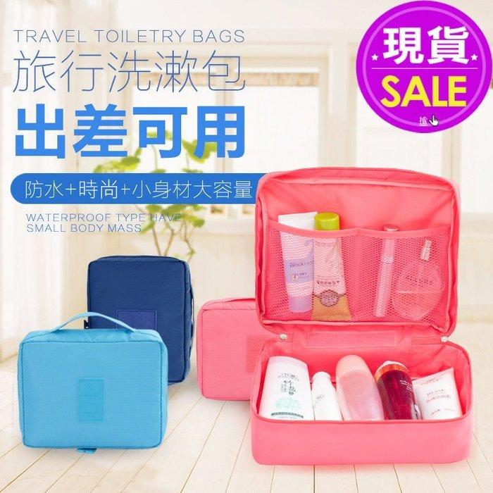 【JD Shop】 第二代 韓版 防水 洗漱包 旅行收納組 化妝包 盥洗 收納袋 收納包 飛機包