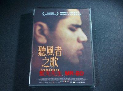 [DVD] - 聽風者之歌 Tramontane ( 台聖正版)