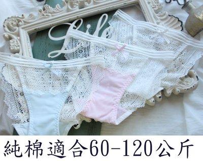 蕾絲大 內褲 60~120公斤 草莓花園 B02 棉花糖女孩 女內褲 加大碼鏤空網紗女士內褲高腰包臀內褲