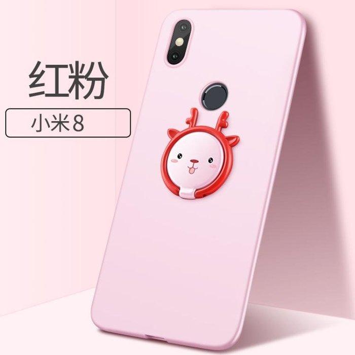 手機殼小米8手機殼6x套5x/5c/5s女款紅米note3超薄note5全包