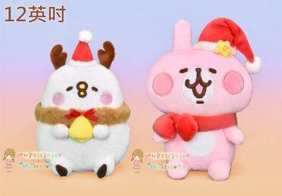 卡娜赫拉聖誕系列娃娃 耶誕款卡娜赫拉 聖誕兔兔 聖誕P助 麋鹿P助 雪人P助 卡納赫拉絨毛娃娃玩偶 正版 聖誕節禮物