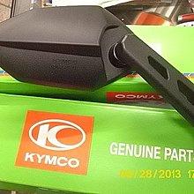 欣輪車業 KYMCO 光陽 G6 後視鏡一組 自取售1100元 K-XCT 雷霆王 G5 超5 酷龍 KTR