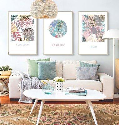北歐現代簡約水彩植物裝飾畫畫芯畫布高清微噴打印掛畫壁畫(不含框)